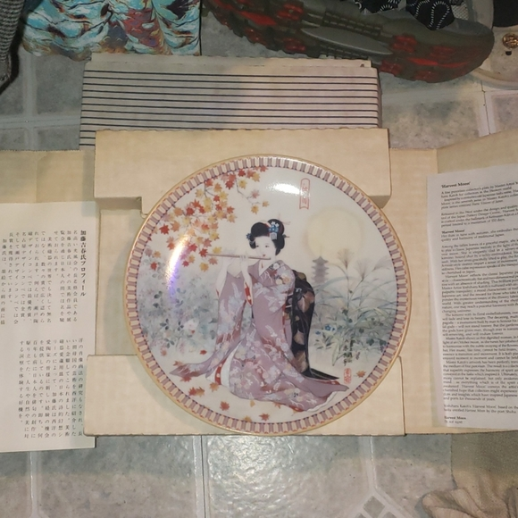 Harvest Moon collector's plate